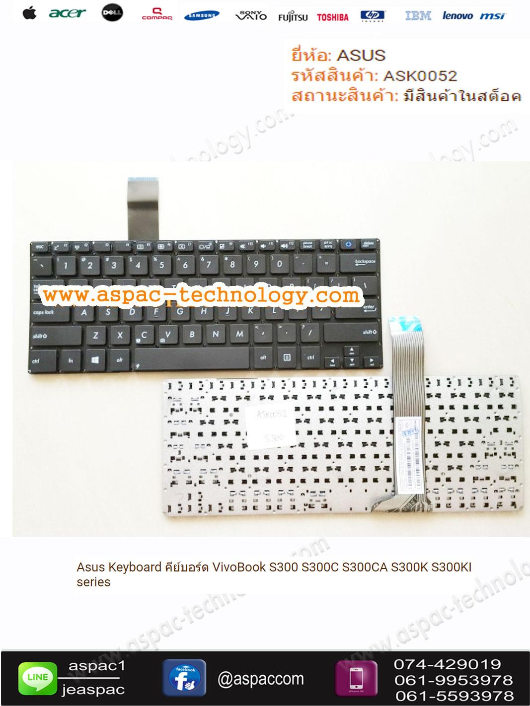Asus Keyboard คีย์บอร์ด VivoBook S300 S300C S300CA S300K S300KI series