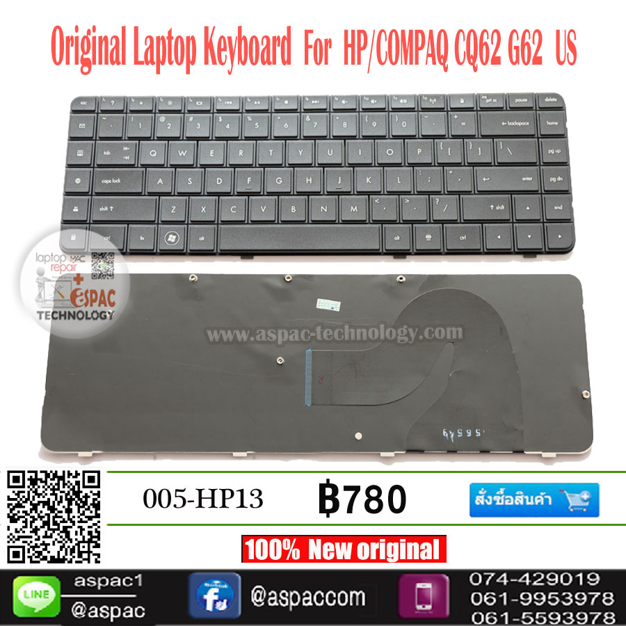 Keyboard HP/COMPAQ CQ62 G62 US