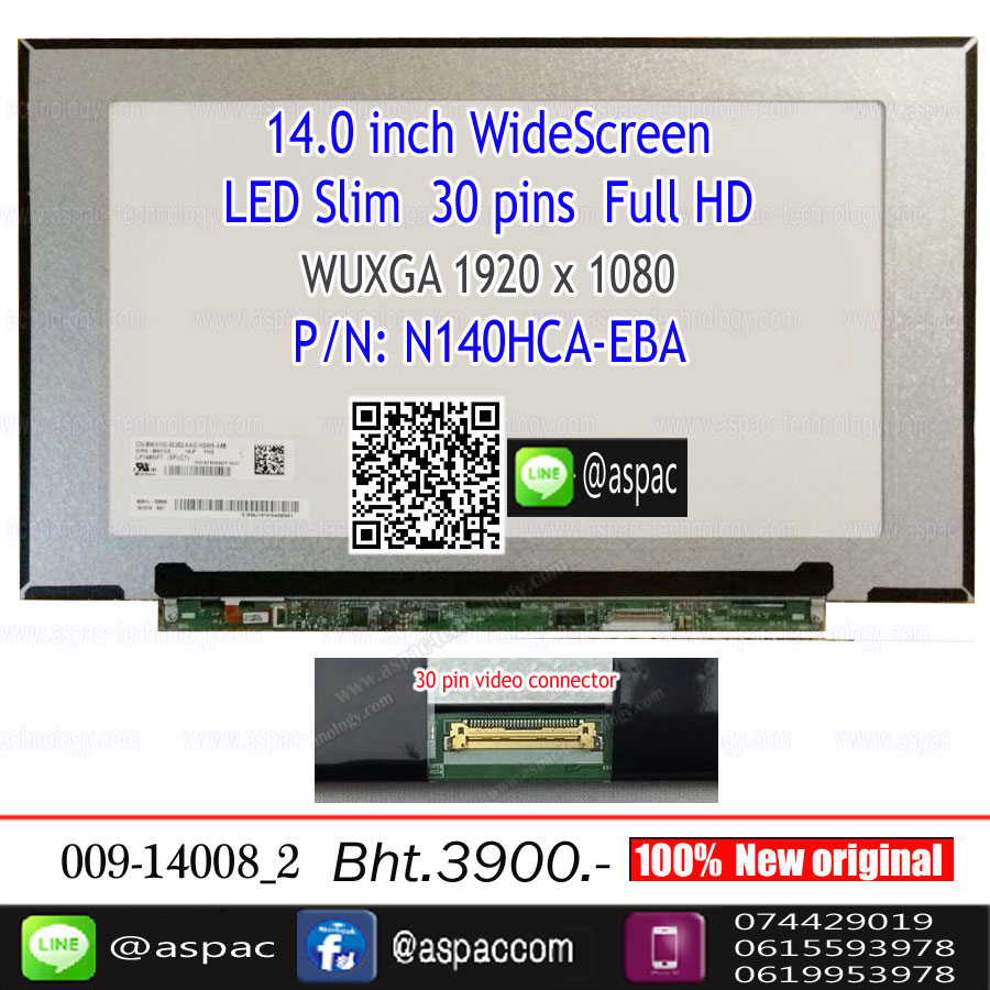 """LED Slim 14.0"""" 30 Pins 1920*1080 Full HD (P/N: N140HCA-EBA)"""