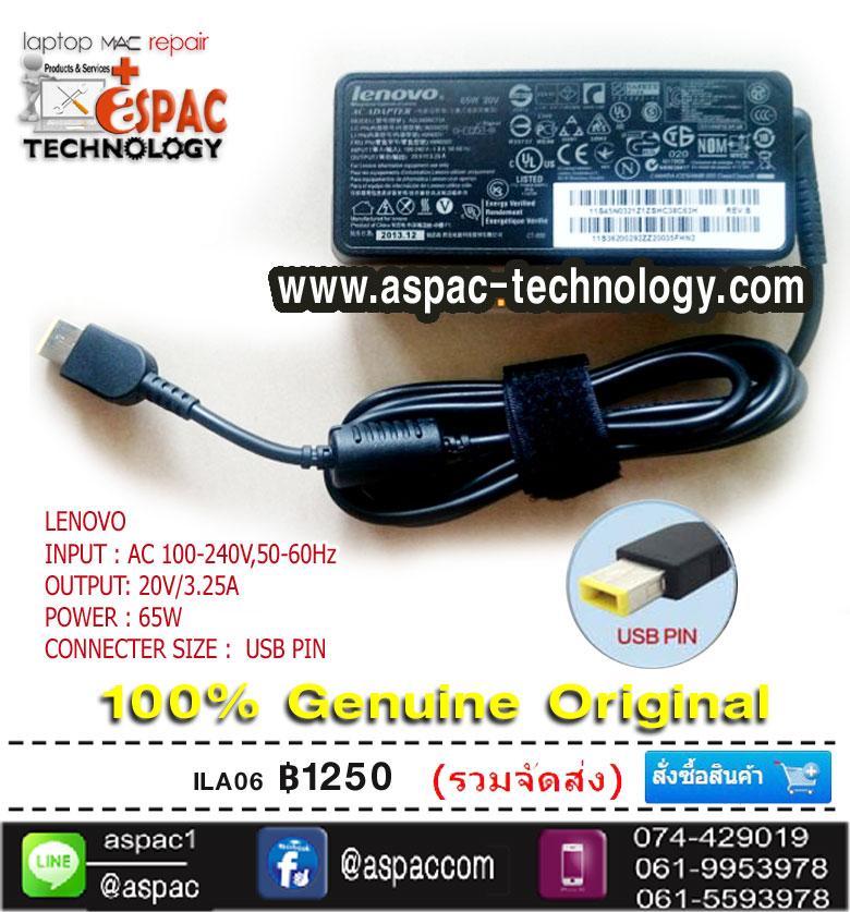 LENOVO Original Adapter อแด๊ปเตอร์ของแท้ 20V 3.25A หัว USB 65W