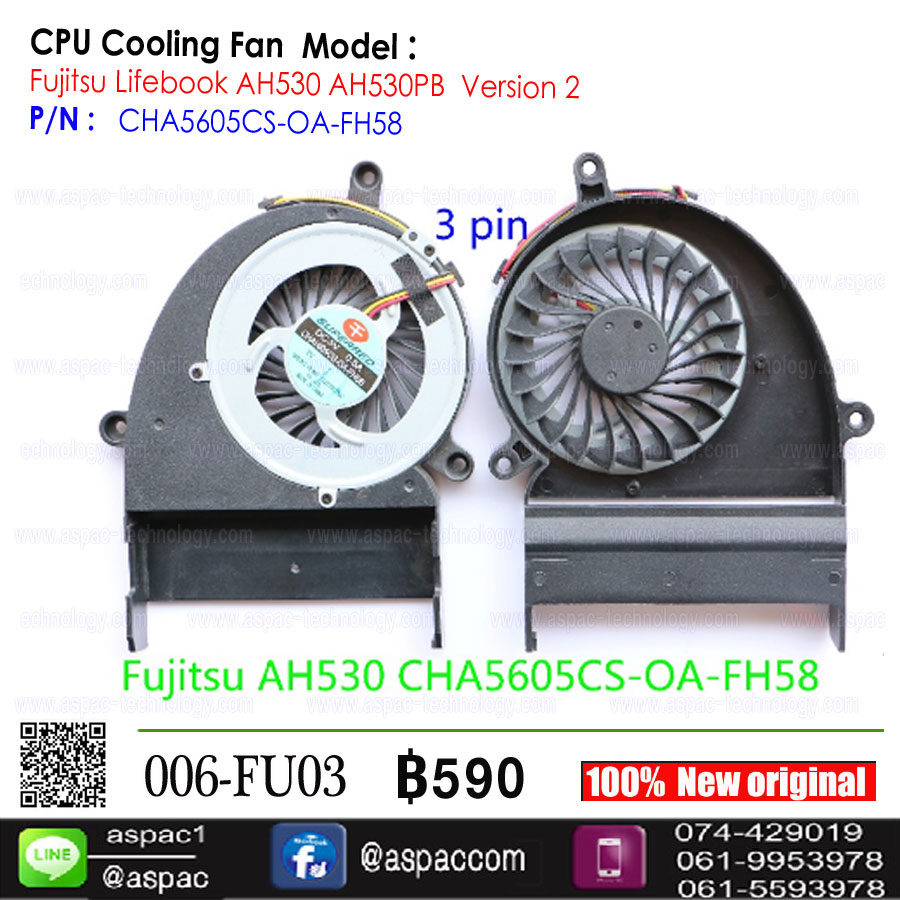 Fan CPU For Fujitsu Lifebook AH530 AH530PB Version 2