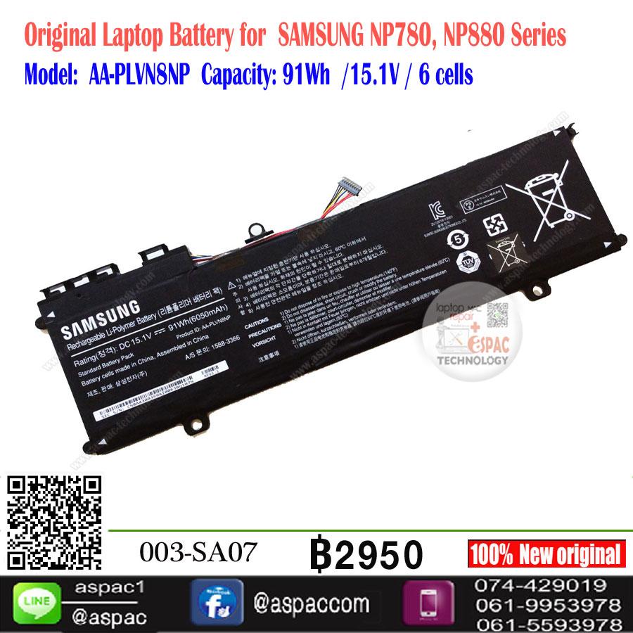 Original Battery SAMSUNG NP780, NP880 Series
