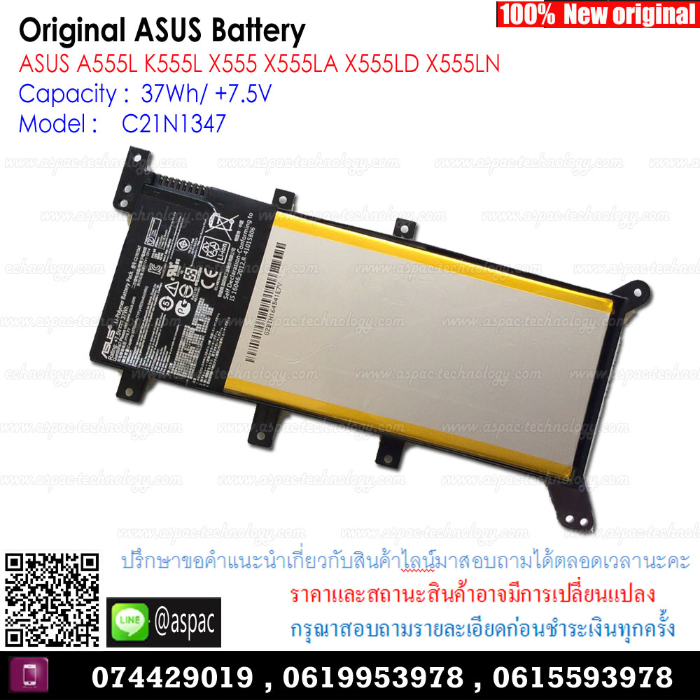 Original Battery C21N1347 37WH / +7.5V For ASUS A555L K555L X555 X555LA X555LD X555LN