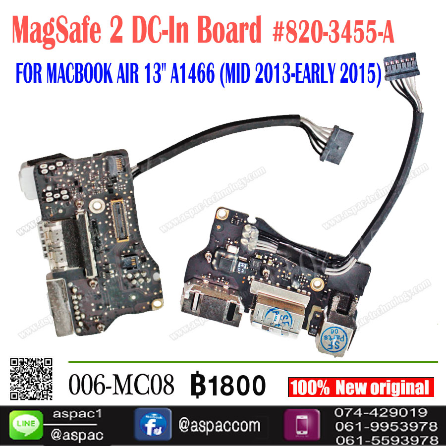 "MagSafe2 DC-In Board #820-3455-A FOR MACBOOK AIR 13"" A1466 (MID 2013-EARLY 2015)"