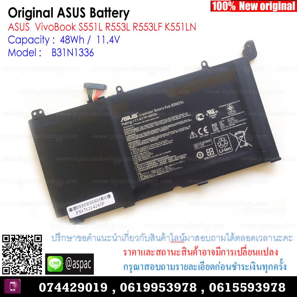 Original Battery B31N1336 / 48Wh / 11.4V For ASUS VivoBook S551L R553L R553LF K551LN