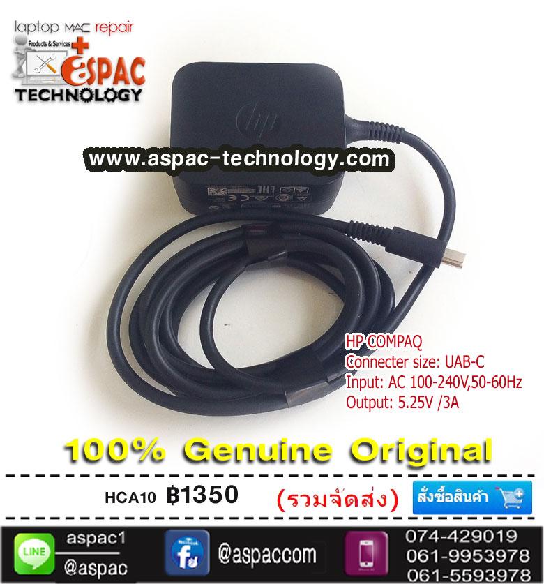 อแดปเตอร์ ของแท้ HP/COMPAQ HP 5.25V 3A หัว USB-C