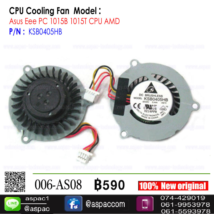 Fan CPU For Asus Eee PC 1015B 1015T (CPU AMD)