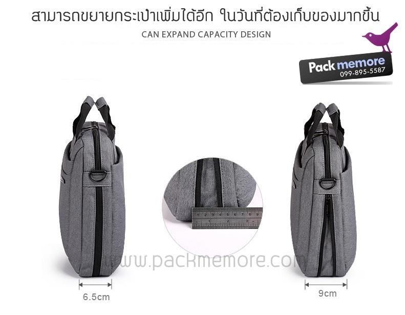 ขนาดกระเป๋าโน๊คบุ๊ครุ่น elegance