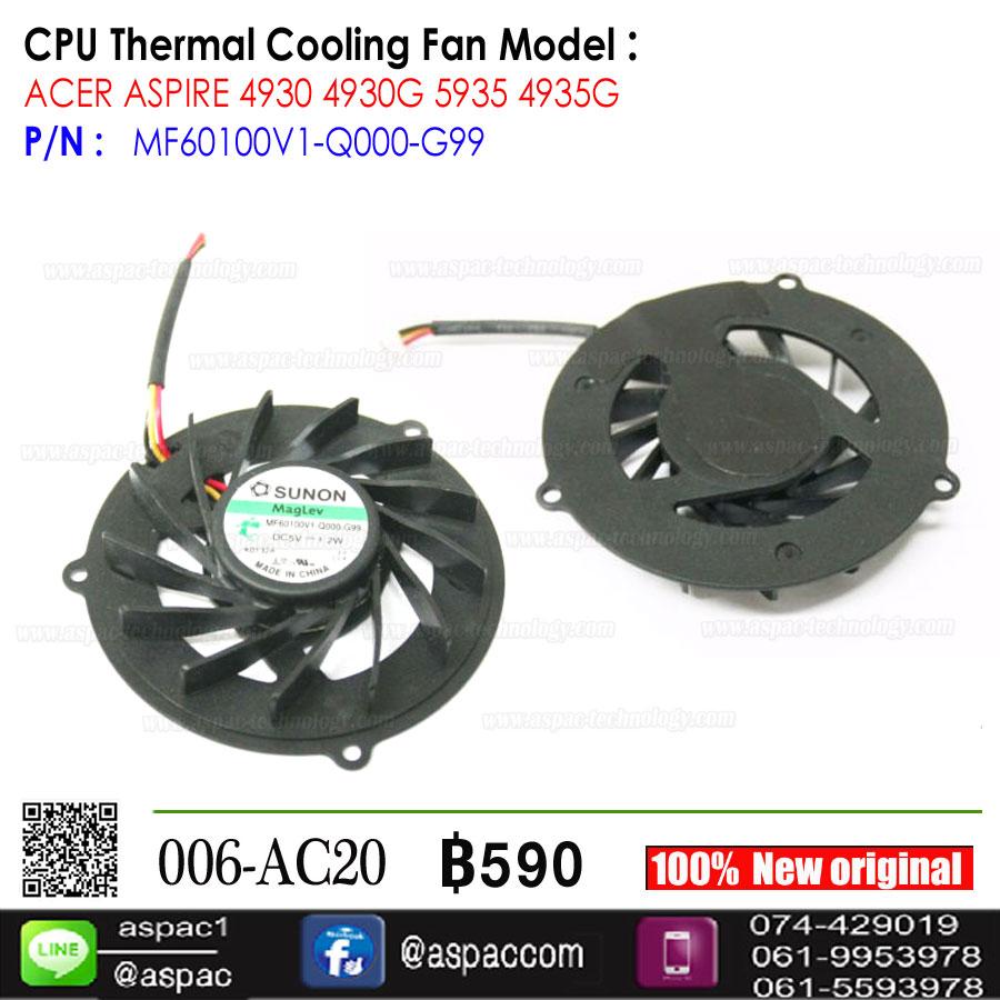 Fan CPU For ACER ASPIRE 4930 4930G 5935 4935G
