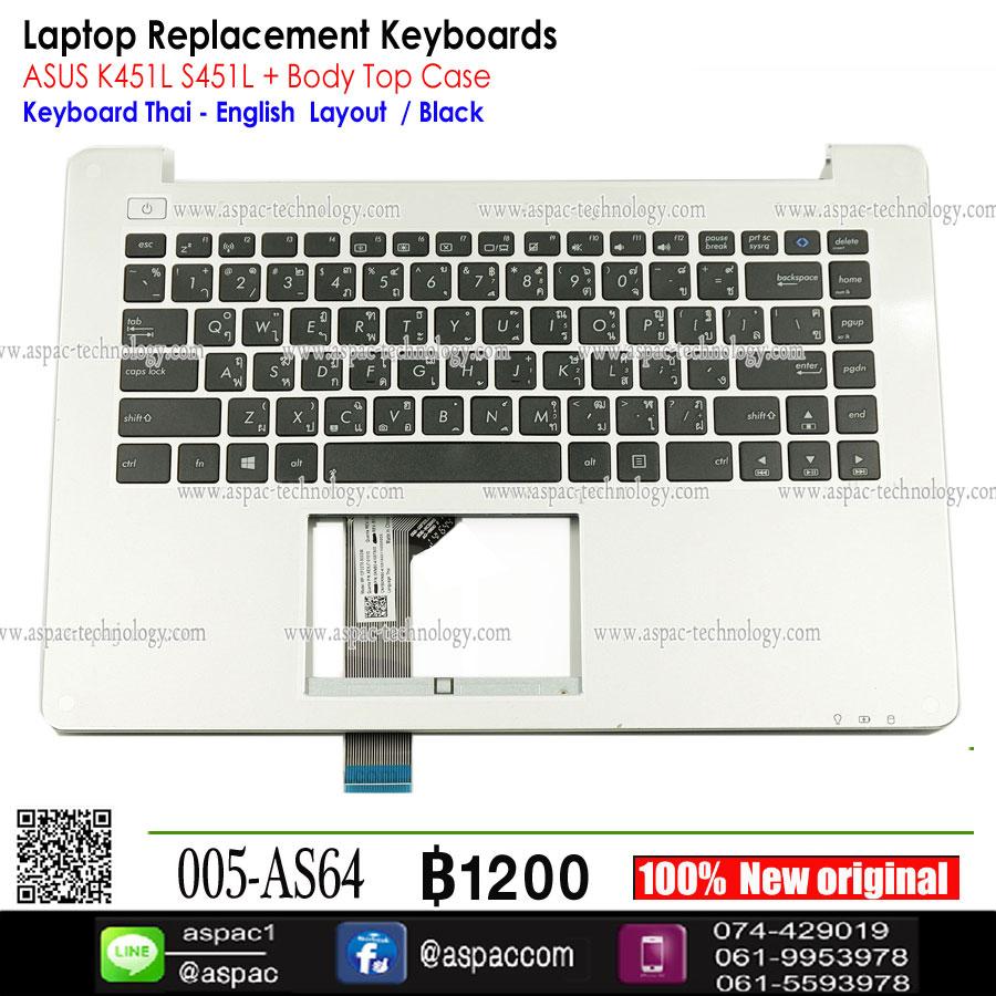 Keyboard For ASUS K451L S451L พร้อมบอดี้ TH-EN