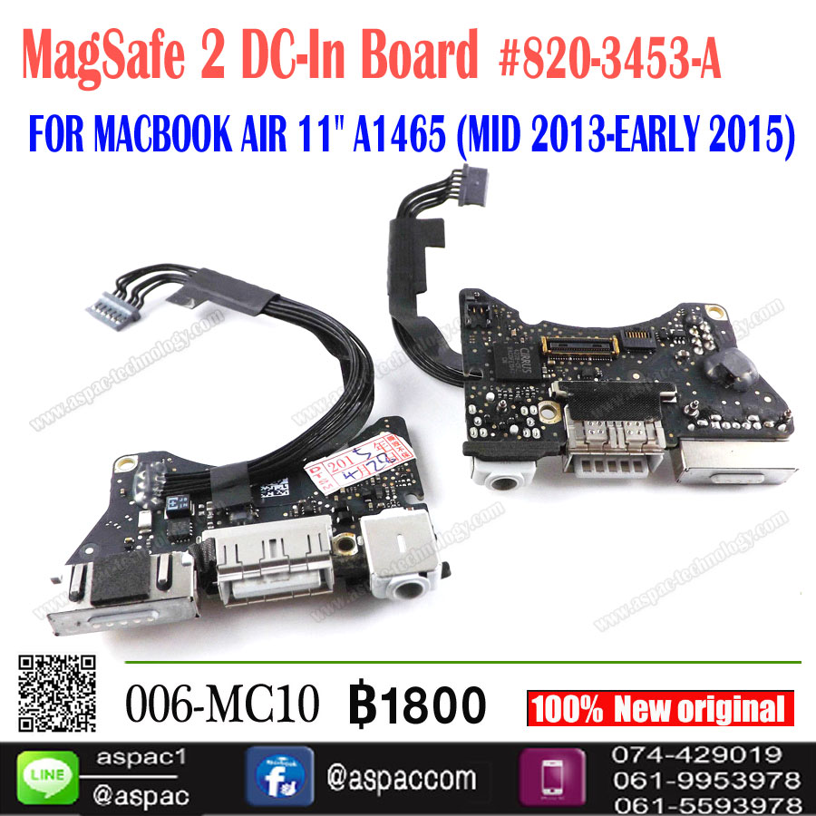 "MagSafe2 DC-In Board #820-3453-A FOR MACBOOK AIR 11"" A1465 (MID 2013-EARLY 2015)"