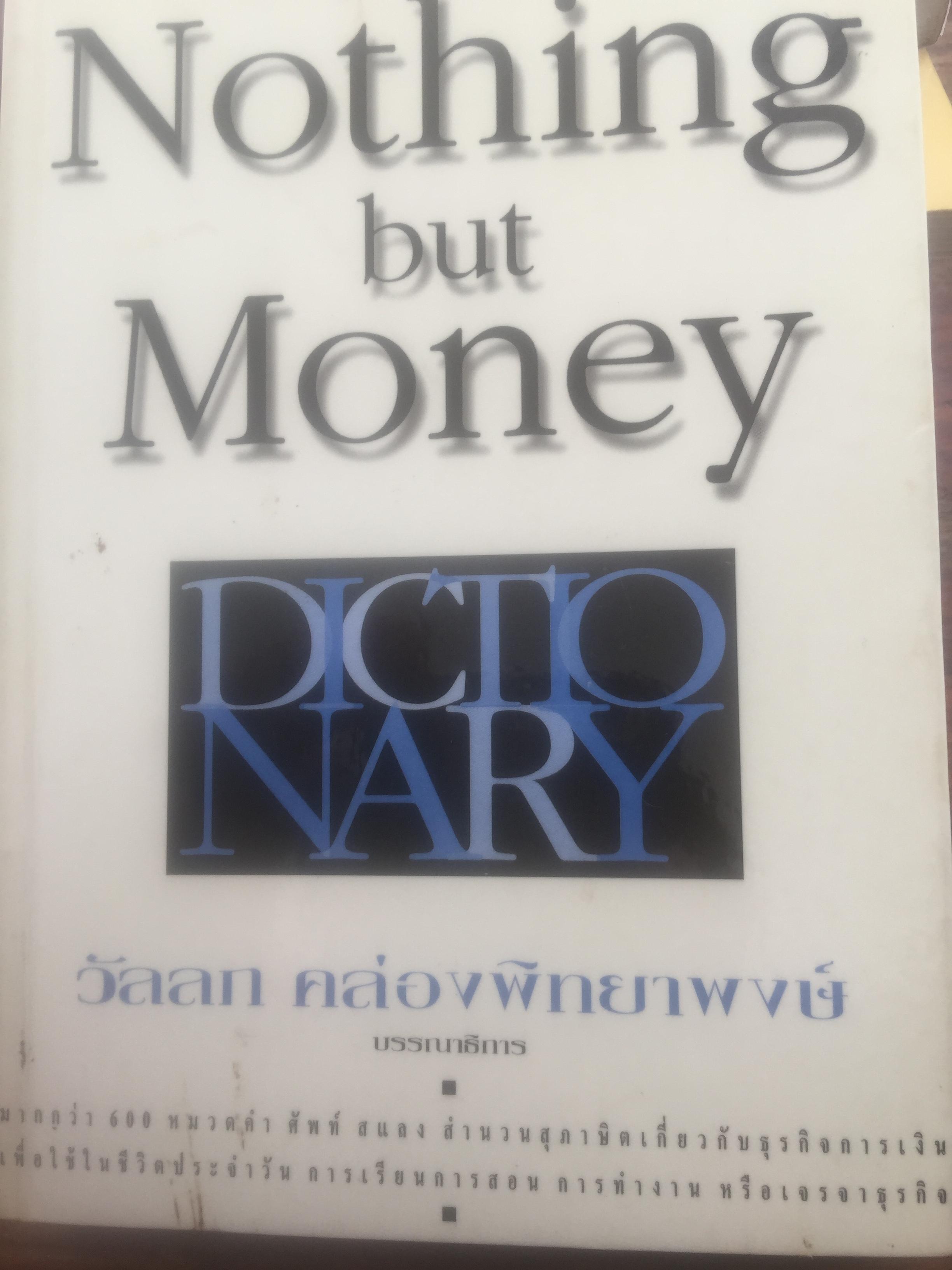 ว่าด้วยเงิน Nothing but Money Dictionary มากกว่า 600 หมวดคำ ศัพท์ สแลง สำนวนสุภาษิต