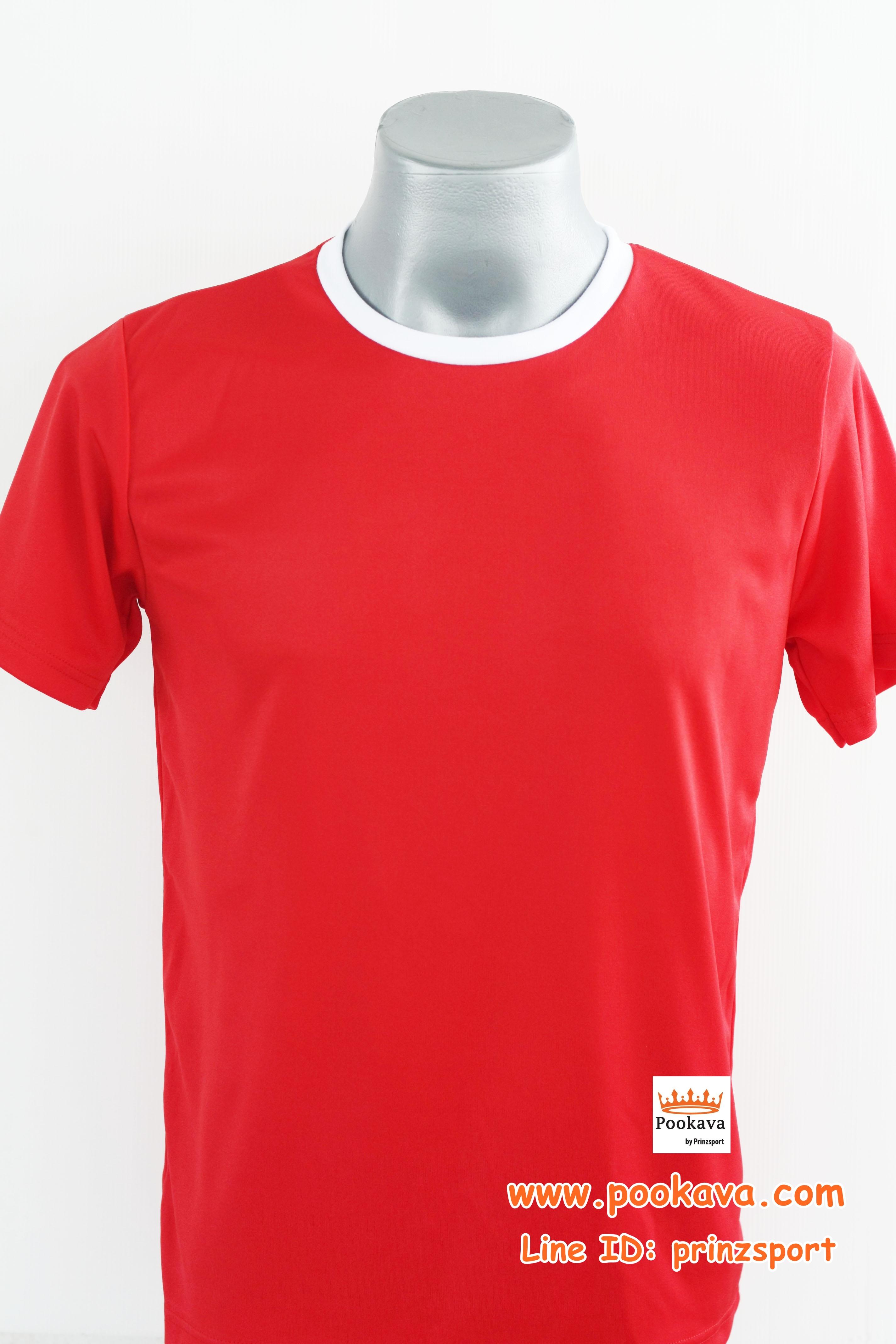 ขายส่ง ไซส์ M รอบอก 36 นิ้ว เสื้อกีฬาสีแดง เสื้อกีฬาเปล่าผู้ใหญ่ เสื้อเปล่า
