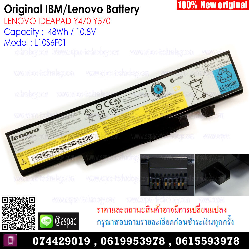 Original Battery L10S6F01 / 48WH / 10.8V For LENOVO IDEAPAD Y470 Y570