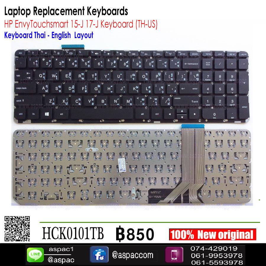 Keyboard HP COMPAQ EnvyTouchsmart 15-J 17-J ภาษาไทย/อังกฤษ