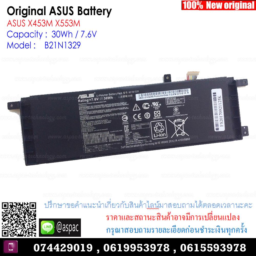 Original Battery B21N1329 / 30Wh / 7.6V For ASUS X453M X553M