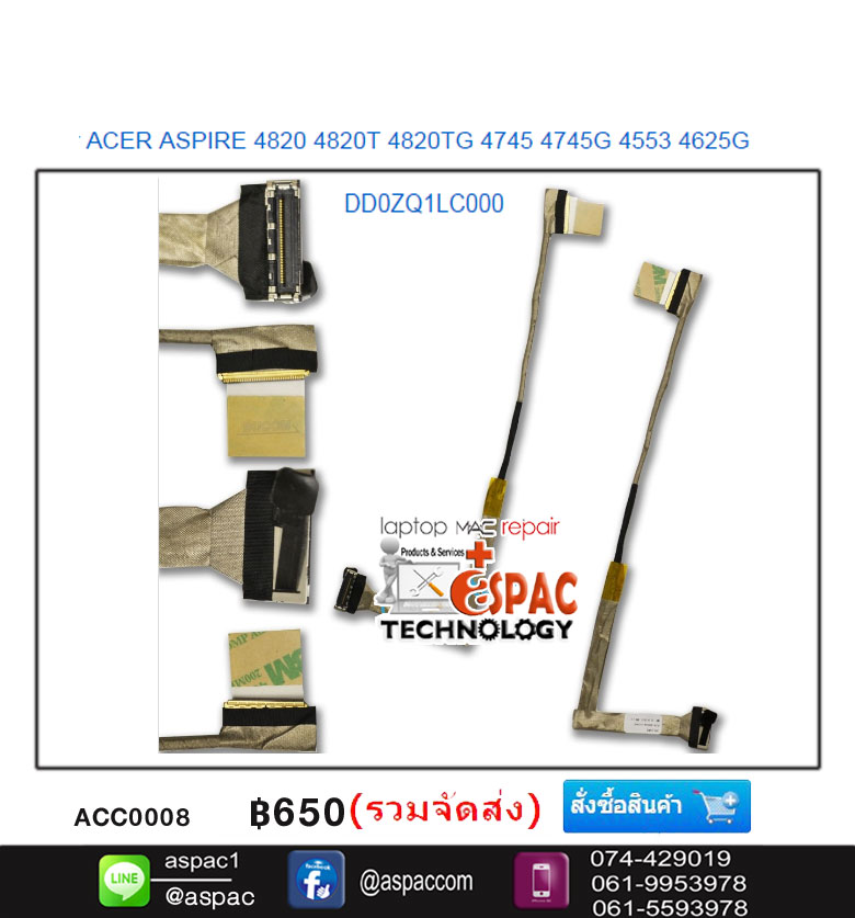 LED Cable ACER ASPIRE 4820 4820T 4820TG 4745 4745G 4553 4625G P/N:DD0ZQ1LC000