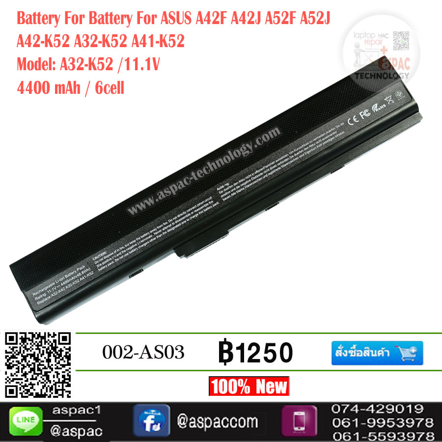 Battery For ASUS A42J A42F K52F K52J K52JB K52JC K52JE K52JK K52JR A32-K52