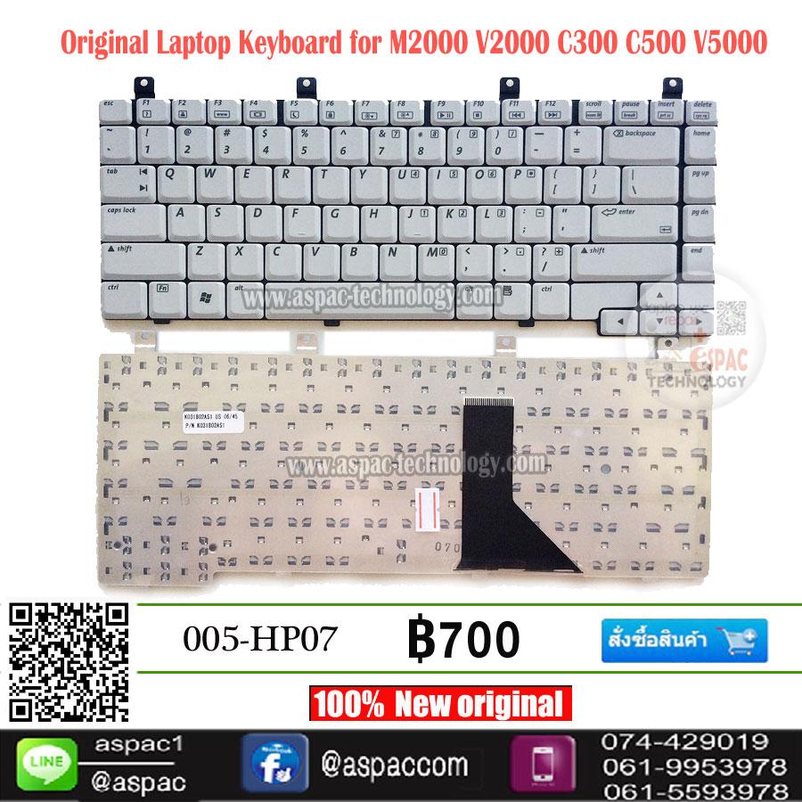 Keyboard HP Compaq M2000 V2000 C300 C500 V5000 White US Version