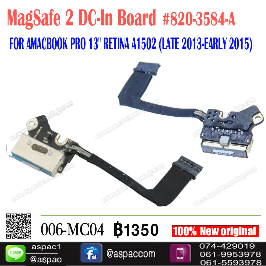 MagSafe2 DC-In Board #820-3584-A FOR A1502 (LATE 2013-EARLY 2015)