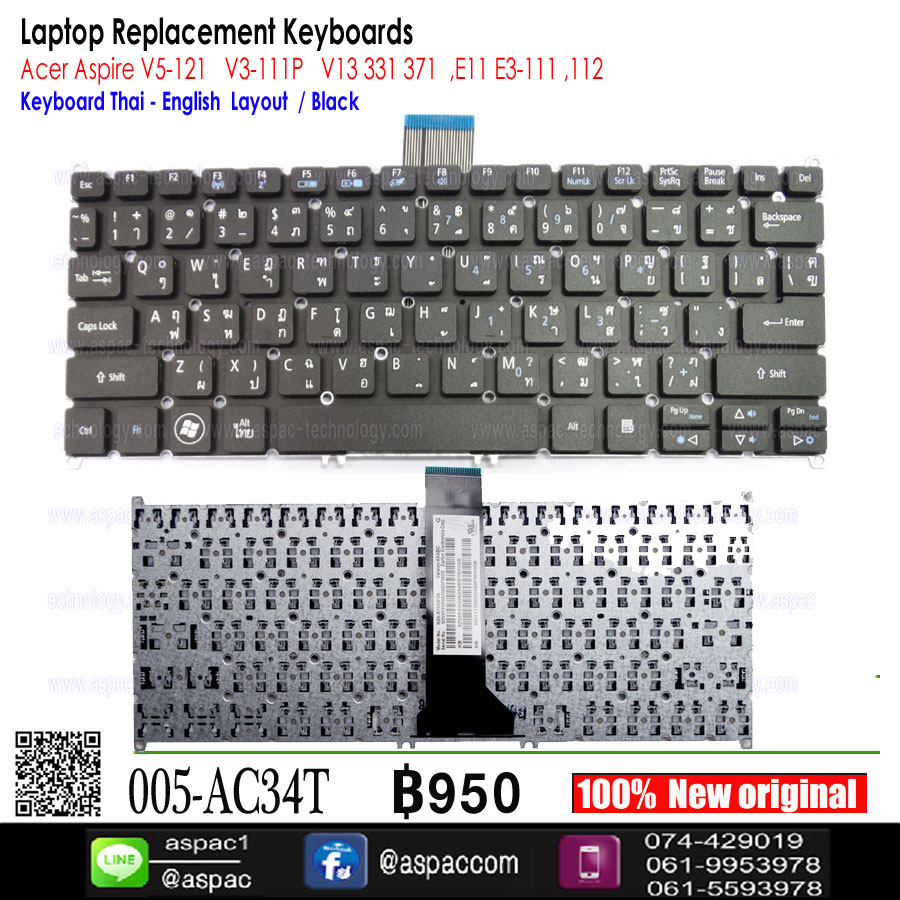 Keyboard ACER Aspire V5-122 V5-122P V5-132 V5-132P TH-EN