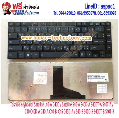 Toshiba Keyboard คีย์บอร์ด Satellite L40-A C40D / Satellite S40-A S40D-A S40DT-A S40T-A / C40 C40D-A C40-A C40-B C45 C45D-A / S40-B S40D-B S40DT-B S40T-B ภาษาไทย อังกฤษ