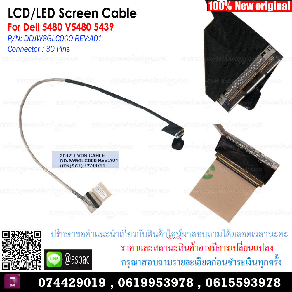 LCD/LED Screen Cable P/N: DDJW8GLC000 REV:A01 For Dell 5480 V5480 5439