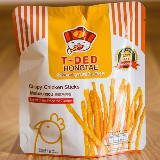 ไก่แท่งอบกรอบ Crispy Chicken Sticks 16 กรัม**