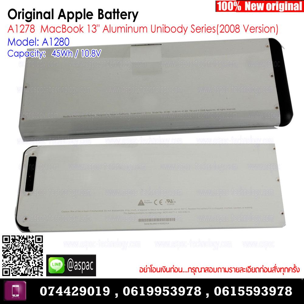 """Original Battery A1280 10.95V 63.5wh For MacBook 13"""" Aluminum Unibody Series A1278"""