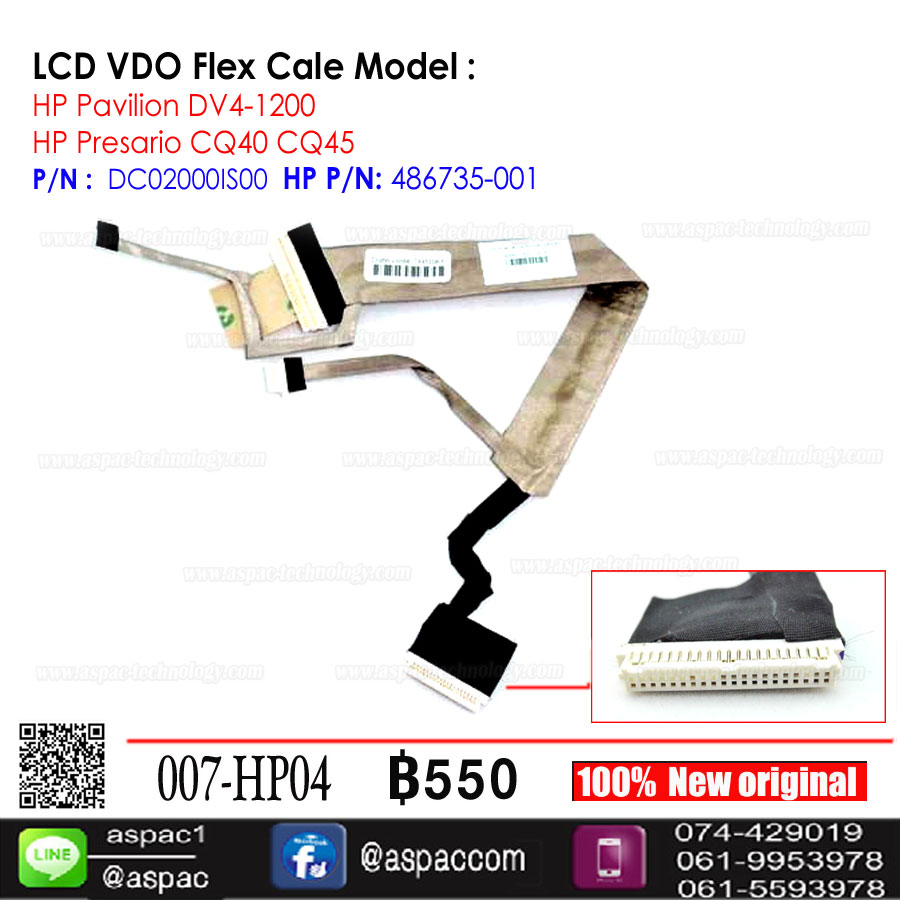 LCD Cable For HP Pavilion DV4-1200 HP Presario CQ40 CQ45 P/N: DC02000IS00