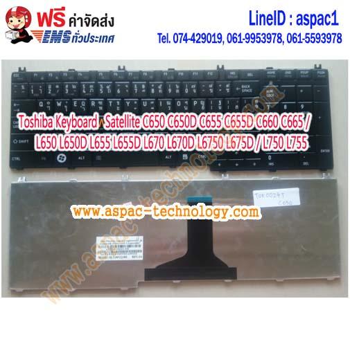 Toshiba Keyboard คีย์บอร์ด Satellite C650 C650D C655 C655D C660 C665 / L650 L650D L655 L655D L670 L670D L6750 L675D / L750 L755 ภาษาไทย อังกฤษ