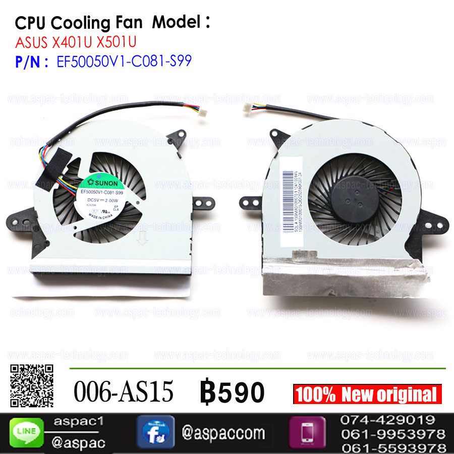 Fan CPU For ASUS X401U X501U