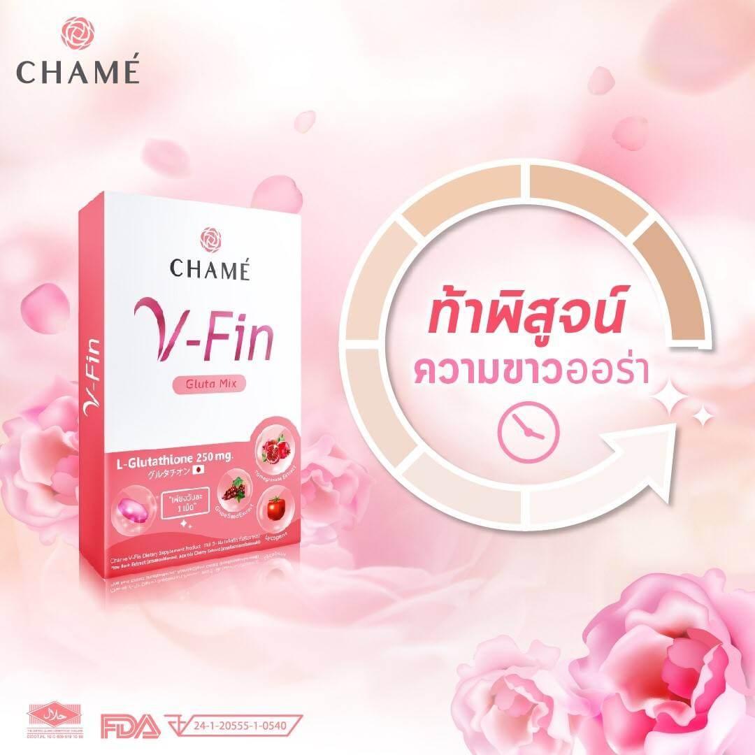 ชาเม่ วีฟิน, วีฟิน chame, V-Fin chame, V-Fin Gluta mix, V-Fin กลูต้า