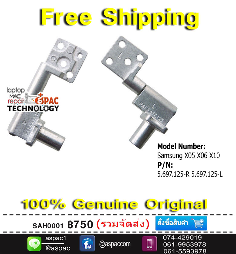 Brand New Laptop LCD Hinges For Samsung X05 X06 X10 Left & Right 1 Pair Good For LCD Panel P/N:5.697.125-R 5.697.125-L