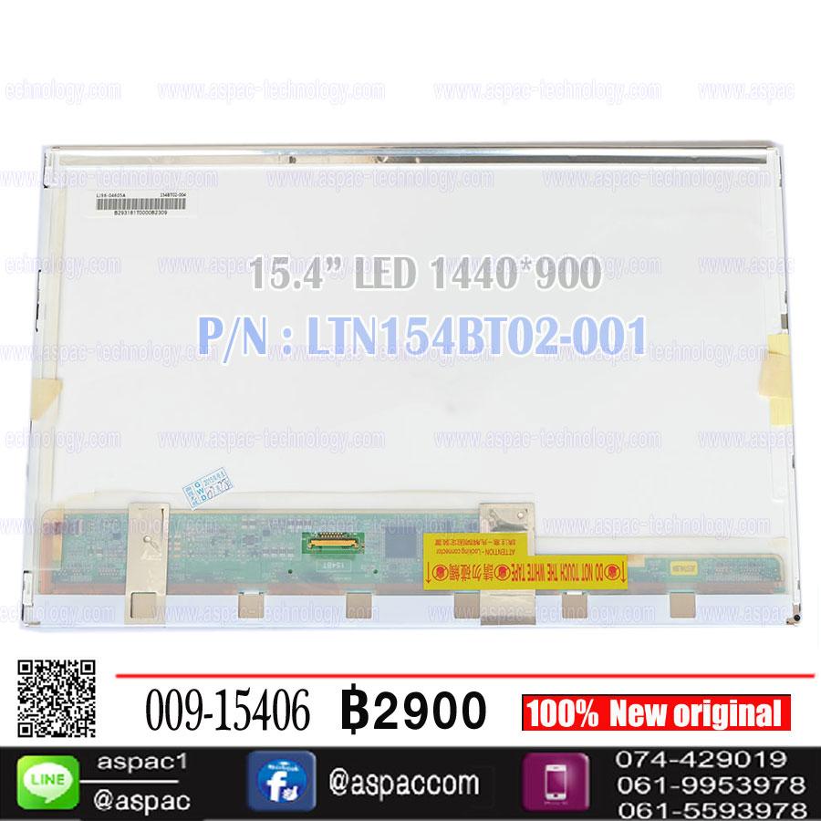 """LED 15.4"""" 1440*900 P/N : LTN154BT02-001"""