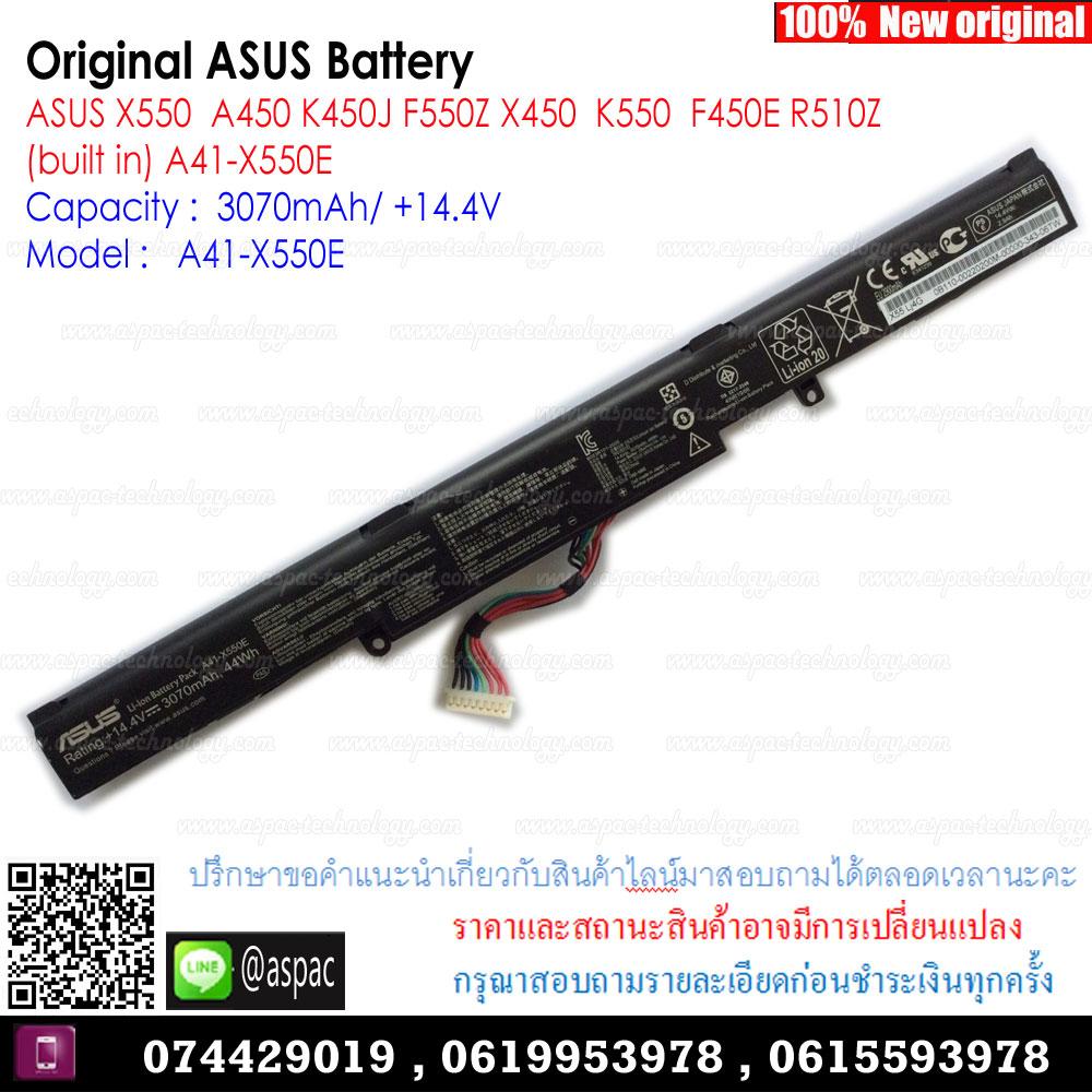 Original Battery A41-X550E / 3070mAh/ +14.4V For ASUS X550 A450 K450J F550Z X450 K550 F450E R510Z (built in)