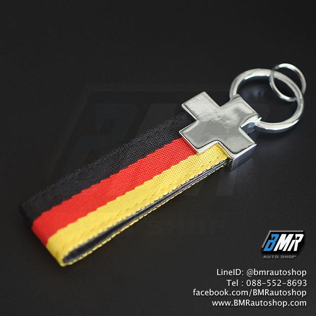 พวงกุญแจผ้า ลายธงชาติเยอรมัน