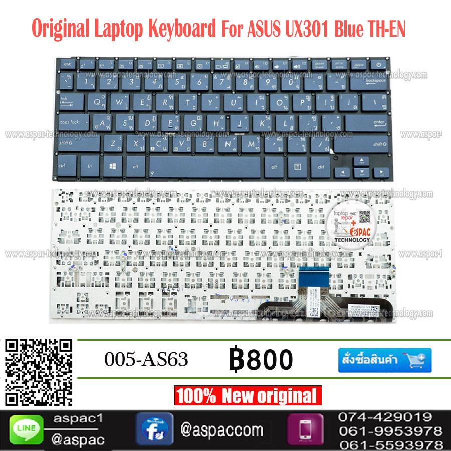 Keyboard for ASUS UX301 TH EN สีน้ำเงิน Blue Thai version