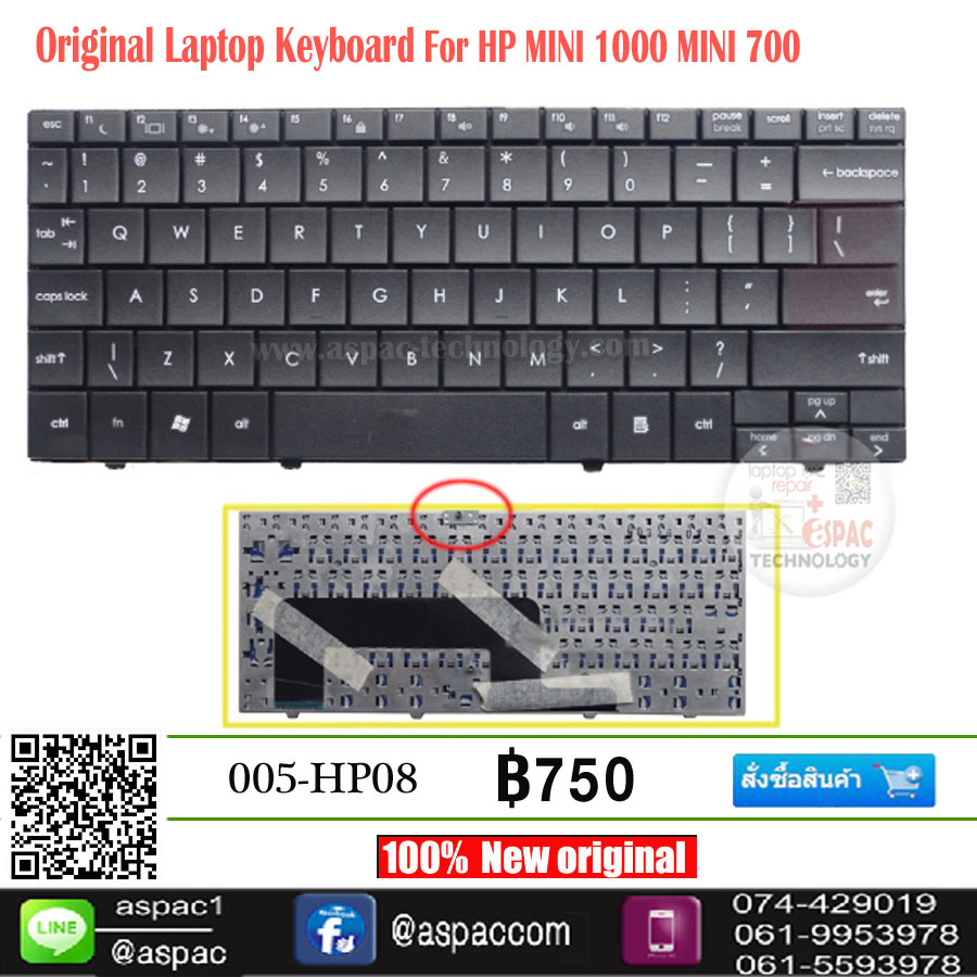 Keyboard HP MINI 1000 MINI 700