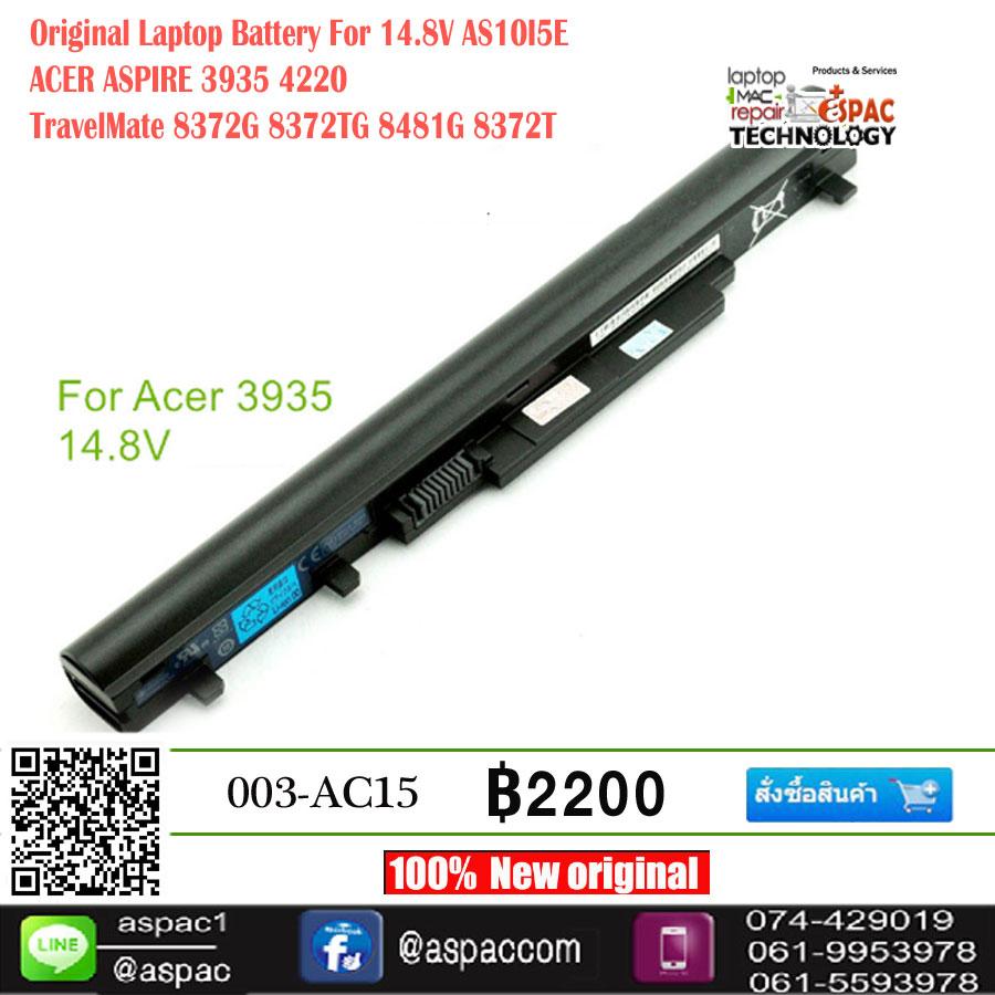 Original Battery AS10I5E 14.8V For ACER ASPIRE 3935 4220 TravelMate 8372G 8372TG 8481G 8372T