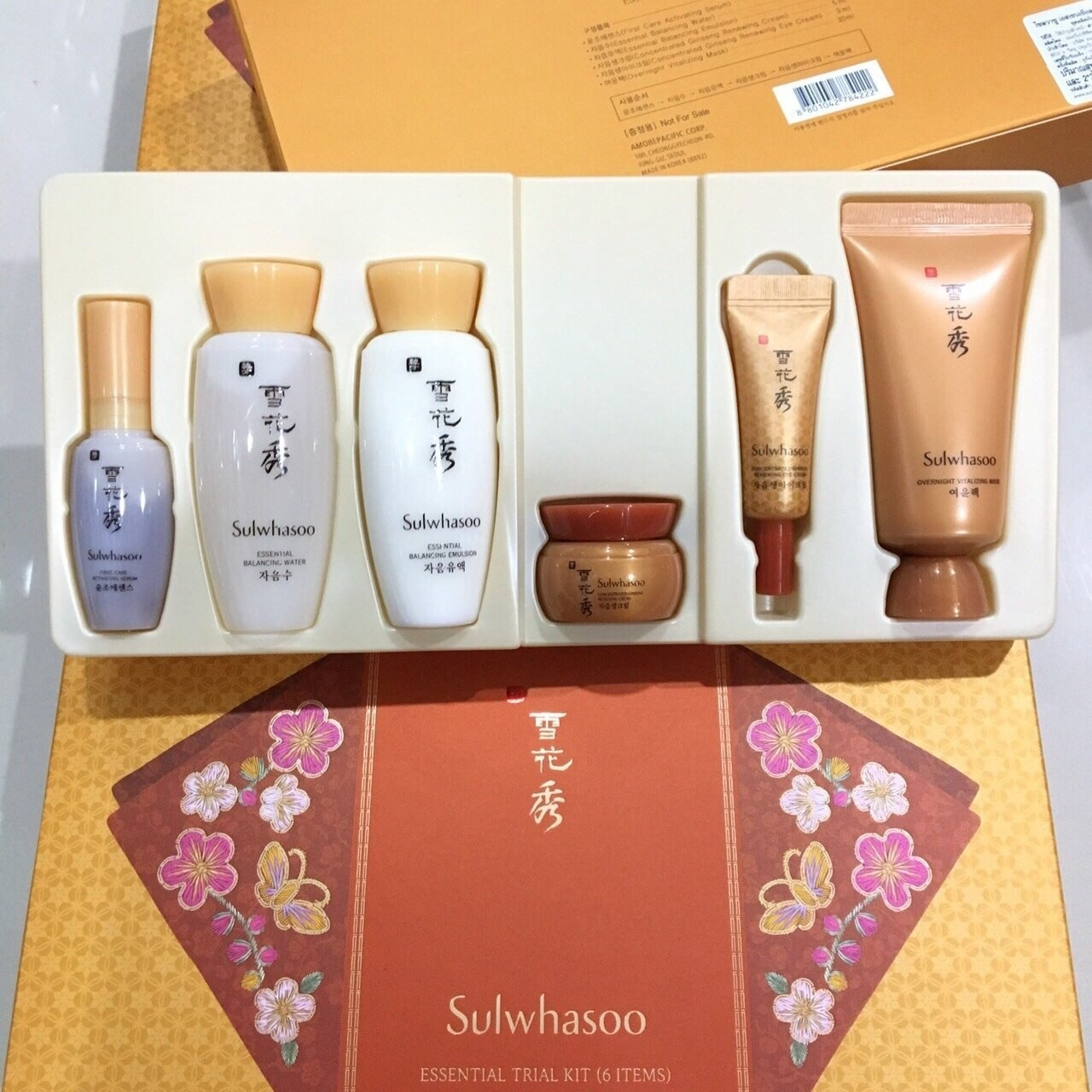 #Sulwhasoo Essential Trial Kit (6 Items)