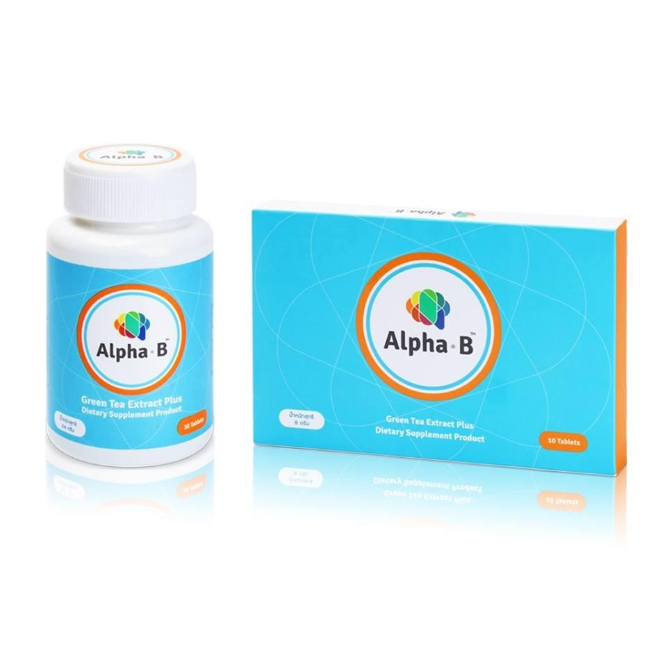 Alpha-B อาหารบำรุงสมองแบบขวด 30 เม็ด (1 ขวด)