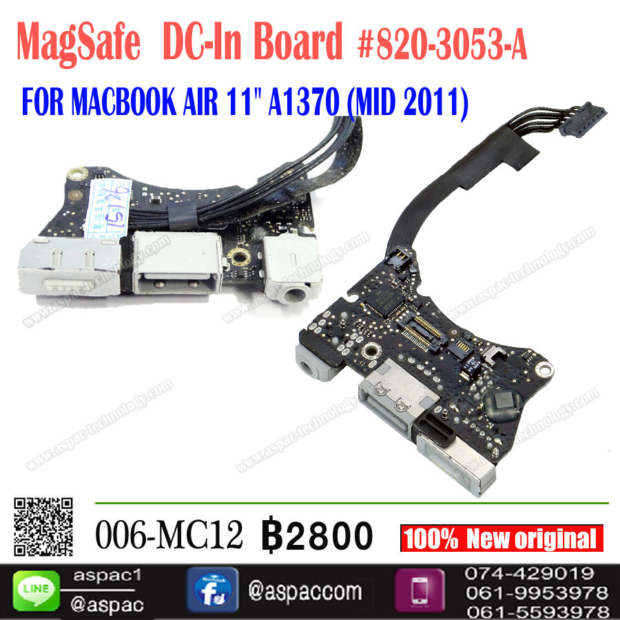 """MagSafe DC-In Board #820-3053-A FOR MACBOOK AIR 11"""" A1370 (MID 2011)"""