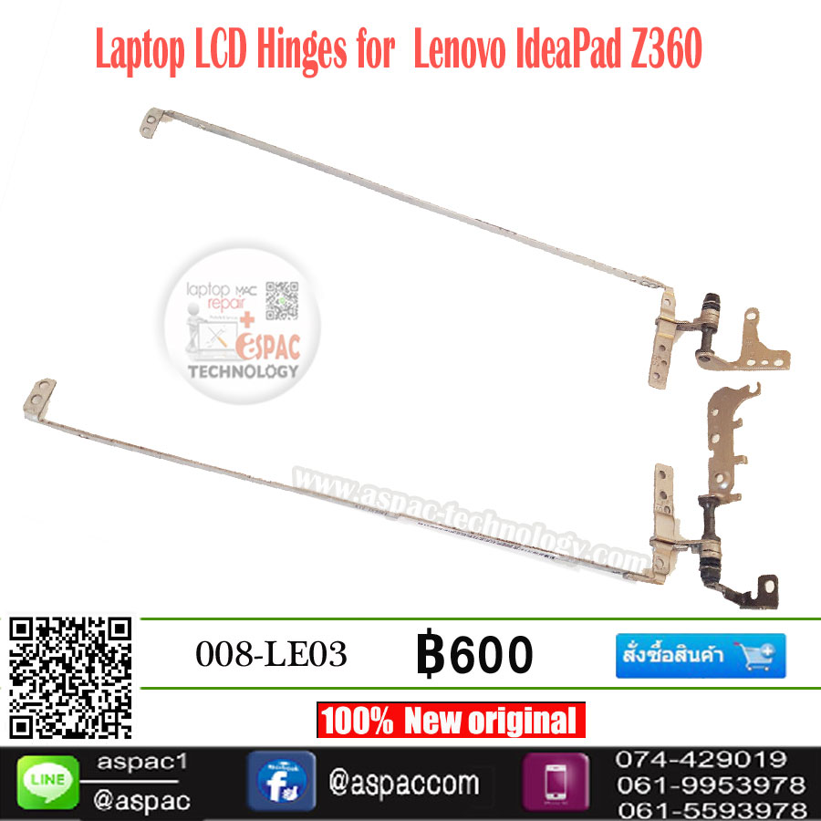 Laptop LCD Hinge L&R for Lenovo IdeaPad Z360 G360