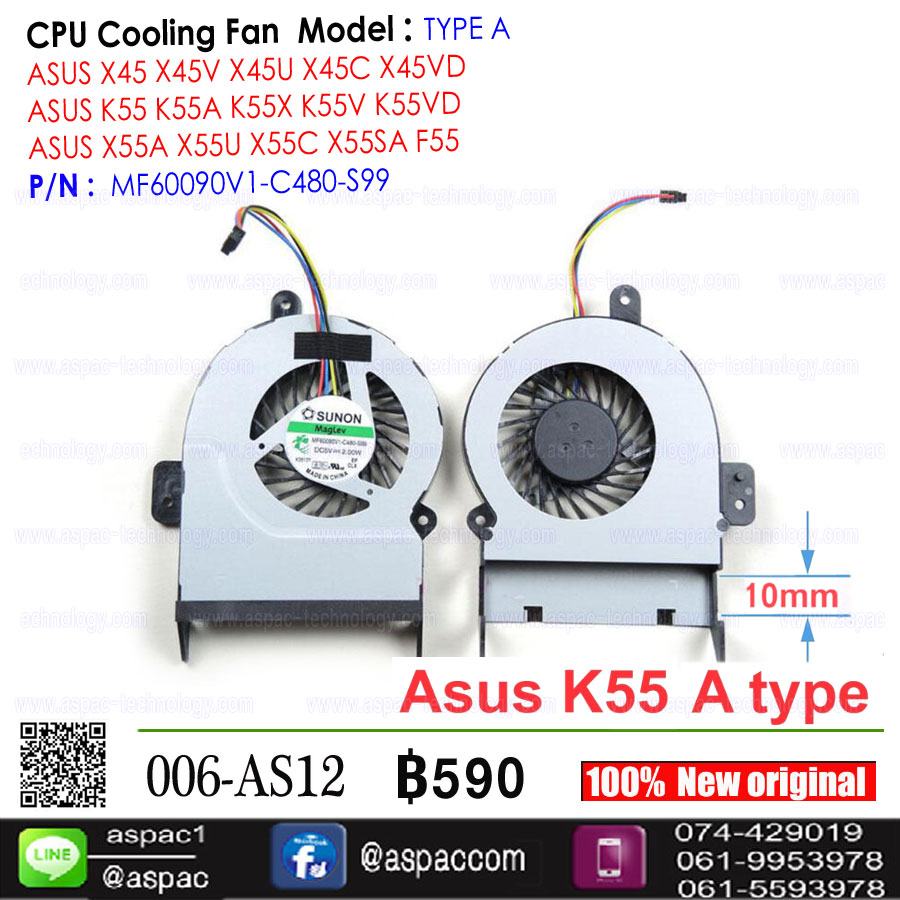 Fan CPU For ASUS X45 K55 X55 F55 Series (Type A)