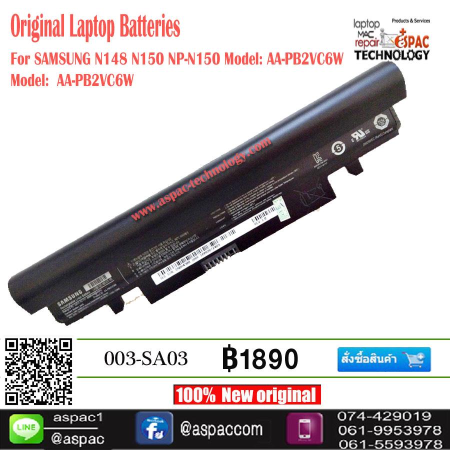 Original Battery SAMSUNG N148 N150 NP-N150 Model: AA-PB2VC6W