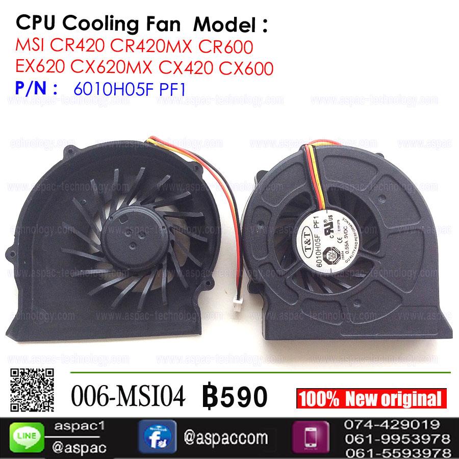 FAN CPU For MSI CR420 CR420MX CR600 EX620 CX620MX CX420 CX600