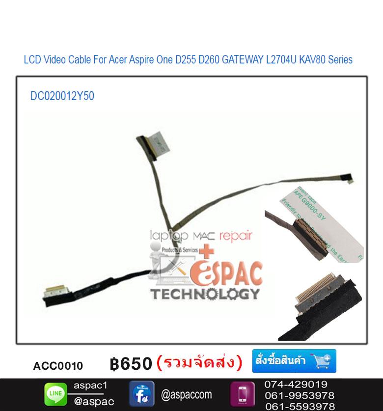 LCD Cable Aspire One D255 D260 GATEWAY L2704U KAV80 NAV70 PAV70 Series P/N: DC020012Y50