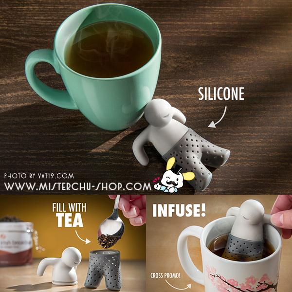 Mr Tea Infuser ที่กรองชา