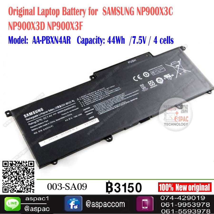 Original Battery for SAMSUNG NP900X3C, NP900X3D, NP900X3E Series